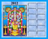 GuruvayurCalendar2012.jpg