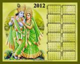 Radhakrishna2012.jpg