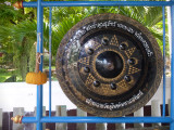 The Gong