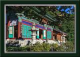 Banyasa Buddhist Temple 반야사 - Korea