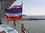 Ferry Trat - Koh Chang