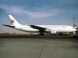 A300-600R  A7-AFD