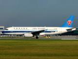 Airbus A-320 B-2459