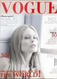 The cover of magazine of the month / La couverture de magazine du mois
