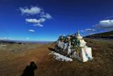 Stupas and I 高爾寺山埡口
