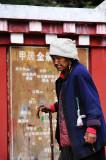 Tibetan Lady, Jiaju 藏民