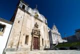 Portais da Antiga Igreja de Santa Ana na Igreja de S. João de Almedina (MN)