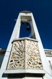 A Torre Sineira da Igreja de Vidais