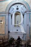Igreja do Palácio de Manique do Intendente (IIP)