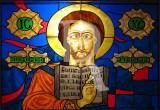 Vitrais da Igreja de Nossa Senhora da Nazaré