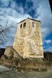 A Torre de Dornes (Imóvel de Interesse Público)