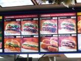 Burger King Menu in Venezuela.jpg