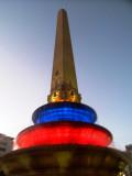 Fountain and Obelisk - Plaza Altamira.jpg