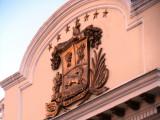 Older Emblem on Flag of Venezuela - Federal Capitol.jpg