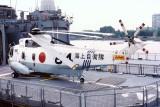 HSS-2B 8164