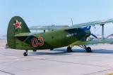 An-2T 1G5929