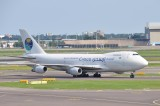 B.747-281B(SF) EK-74799
