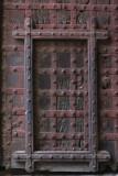 Doors_2918.jpg