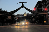 State Street - Salt Lake City, Utah