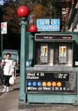 Waverly Place - West Greenwich Village NYC
