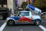 Driving the Red Bull