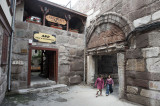Ankara june 2011 6730.jpg