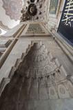 Amasya june 2011 7249.jpg