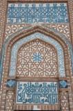 Sivas june 2011 8273.jpg