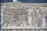 Antakya Museum December 2011 2548.jpg