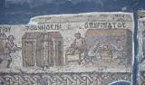 Antakya Museum December 2011 2582.jpg