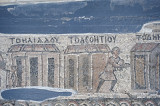 Antakya Museum December 2011 2583.jpg