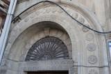 Tarsus December 2011 0972.jpg