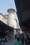 Mahremiye camii