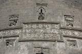Diyarbakir Ulu Badan Burcu 2573