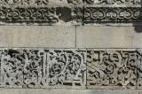 Diyarbakır Ulu Cami 2782
