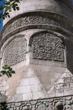 Diyarbakir Melekahmet Pasha 2884