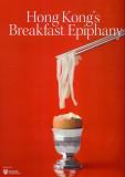 Breakfast Epiphany