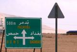 The road: Bagdad or Damas?