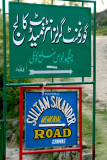 Signs in Khawas