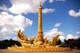 Northeastern Thailand [ Isan ]
