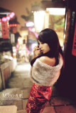 miso_29.jpg