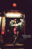 miso_41.jpg