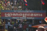 Preah Vihar1.
