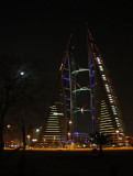 Kingdom of Bahrain 2012