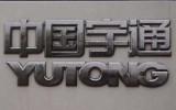 Yutong bus 0568