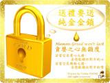 Human Greed Won't Lock