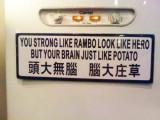 Chinglish1.jpg