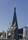 Szent István Catholic church