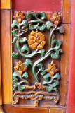 exterior ornament