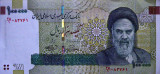 100,000 Rial Bank Note (Front)